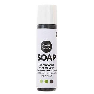 Colorant pour savon vert olive - 10 ml