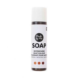 Tintura per sapone 10 ml - marrone moka