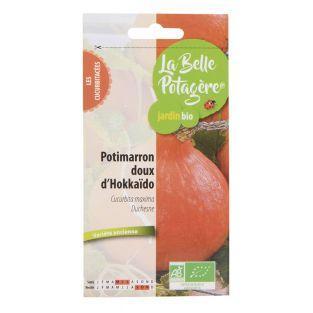 Pumpkin - 2.5 g
