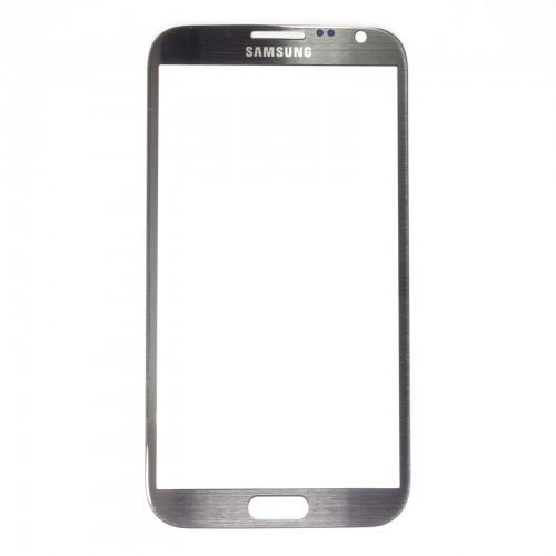 Screen + adhesive for Samsung Galaxy Note 2 N7100 & N7105 - grey