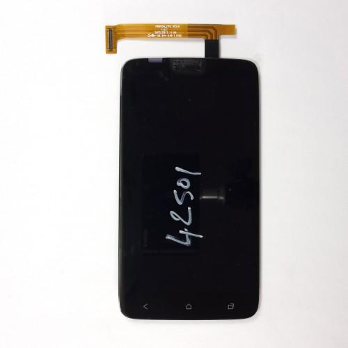 Pantalla táctil LCD Retina para HTC One XL - Negro