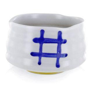 Japanese Ceremonial Bowl Chawan - White