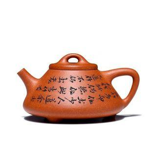 Conical terracotta Teapot...